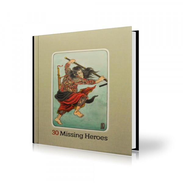 bilder_30_missing_heroes_0.jpg